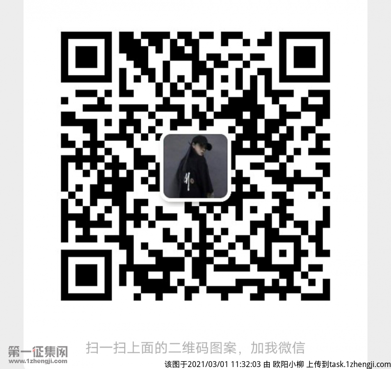 888元 奶瓶�V告�Z�I�N口�征集(托管�p金)